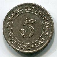 СТРЕЙТС СЕТТЛЕМЕНТС - 5 ЦЕНТОВ 1918