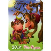 Календарик 2016. Год обезьяны #3