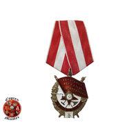 Орден Боевое Красное знамя СССР #8 (1954) подвесной (КОПИЯ)