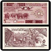 Сомали. 5 шиллингов 1987 [UNC]