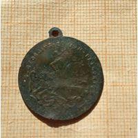 Медальон Св.Георгий