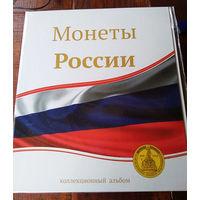 """Альбом-папка для монет """"Монеты России"""". Формат Оптима."""