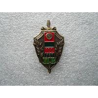 Знак юбилейный фрачный. 100 лет пограничным войскам ФСБ России. Погранвойска ПВ ФПС. Латунь цанга.