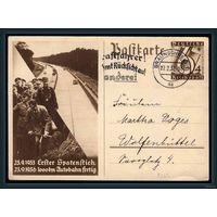 ГИТЛЕР ЗА РАБОТОЙ ~ СКИДКА ~ Редкое фото на открытке со штампом!!! Адольф заканчивает укладку первых 1000 км автобанов. Германия 1936   .