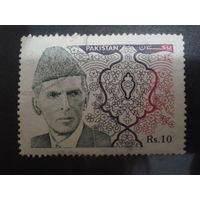Пакистан 1994 Мухамед Али - лидер страны Mi-0,6 евро гаш.