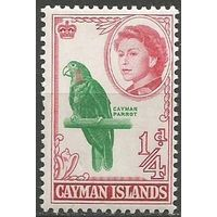 Кайманы. Королева Елизавета II. Попугай. 1962г. Mi#154.