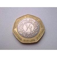 Иордания 1/2 динара 2008