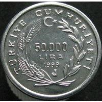 Турция 50000 лир 1999 КМ#1103 ФАО