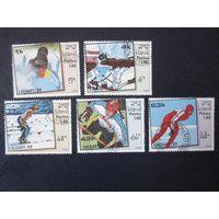 Зимние Олимпийские игры в Калгари 1988 (Лаос) 5 марок
