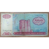 100 манат 1993 года - Азербайджан