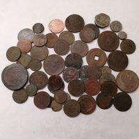 Монеты царский времен