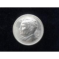 200 динар 1977 г. Иосип Броз Тито, Югославия, серебро, малый тираж. Состояние - люкс.