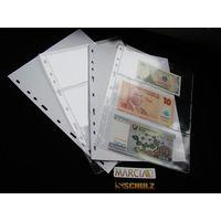 SCHULZ-лист OPTIMA для 3 банкнот+лист перекладочный.