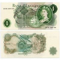 Великобритания. 1 фунт (образца 1962 года, P374c, подпись Hollom, aUNC)