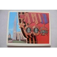 """Набор """"Город-герой Москва"""", 1979, 27 открыток."""