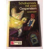 Potthoff Schabernack mit zwei Gespenstern Книга для детей на немецком языке Приключения 151 стр Издательство Германия Увлекательная книга для всех изучающих немецкий язык с картинками