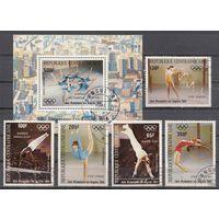 Спорт олимпиада Гимнастика Женщины 1984 ЛОИ ЦАР 5м+1бл (гашеные)