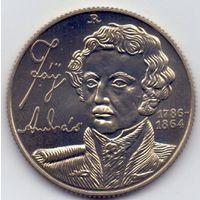 Венгрия, 100 форинтов 1986 года. Фай Андраш.