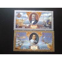Латвия 2001 мореплаватели полная серия