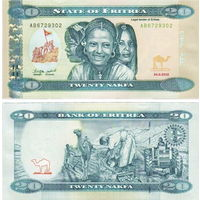Эритрея 20 накфа 2012 год UNC