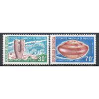 Культура Сенегал 1967 год серия из 2-х марок