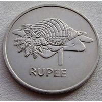 Сейшельские острова. 1 рупия 1977 год  KM#35