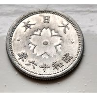 Япония 10 сенов, 1941 2-2-34