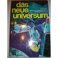 Новая вселенная на немецком языке