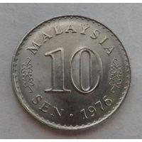 10 сен, Малайзия 1976 г.