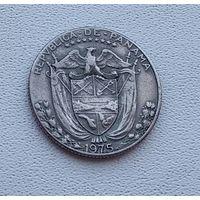 Панама 1/4 бальбоа, 1975 5-11-24