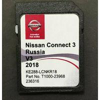 SD карта 2018 Nissan Connect3 KE288-lcnkr17 Россия + Украина
