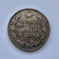 Рубль 1817. СПБ ПС. Санкт-Петербургский МД. Александр I