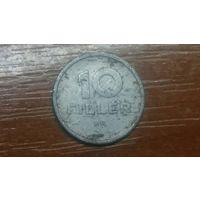 10 филлеров 1964 Венгрия.