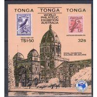 [774] Тонга 1984. Фауна.Птицы. БЛОК.
