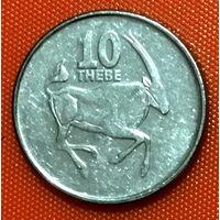 102-26 Ботсвана, 10 тхебе 2008 г.