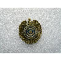 Знак. Вневедомственная охрана МВД России. Логотип. Латунь цанга.