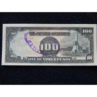 Японская оккупация Филиппин 100 песо 1944 г