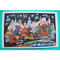 """Бокарев К., Иллюстрации к сказке """"Царевна-лягушка"""", 1972 (2 шт. из набора)."""