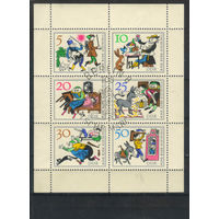 Германия ГДР 1966 Вып Сказки I Малый лист Спецгашение #1236-41