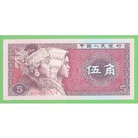 Китай - 5 Джао 1980 UNC GE00037534