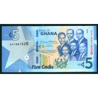 Гана 5 седи 2019 UNC