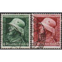 1935 - Рейх - Памяти героев Mi.569-70 _4,0 EU