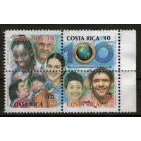 Коста Рика. Михель- 1563-1566. Гашеная.