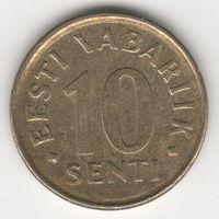 10 центов Эстония 2006 Лот 7160