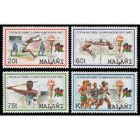 Малави Олимпиада 1992г.