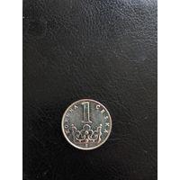 1 крона 1993 Чехия