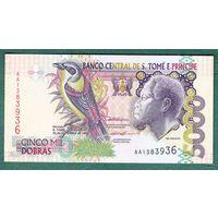 Сан Томе и Принсипи 5000 добрас 1996 год UNC