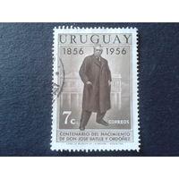 Уругвай 1956 президент страны