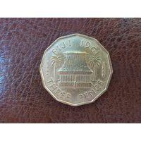 3 пенса 1961 Фиджи