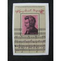 ГДР 1981 225 лет со дня рождения В. А. Моцарта (А)